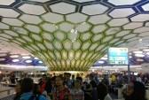 Hall principal de llegadas del Aeropuerto de Abu Dhabi