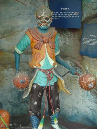 HU FA SHI ZHE, uno de los demonios encargados de ponerte fino en el averno